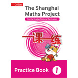 Collins Shanghai Maths Project Practice Books